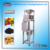 Free fall gravity metal detector,separators machine for industry