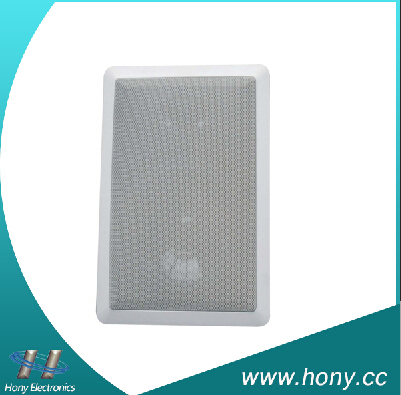 home theater wall Speaker for TV with high quality