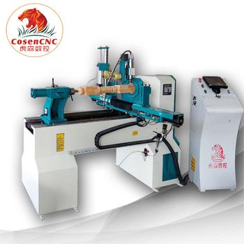 Woodturning Lathe Advantages Lathe Machine Copying Wood Lathe Buy