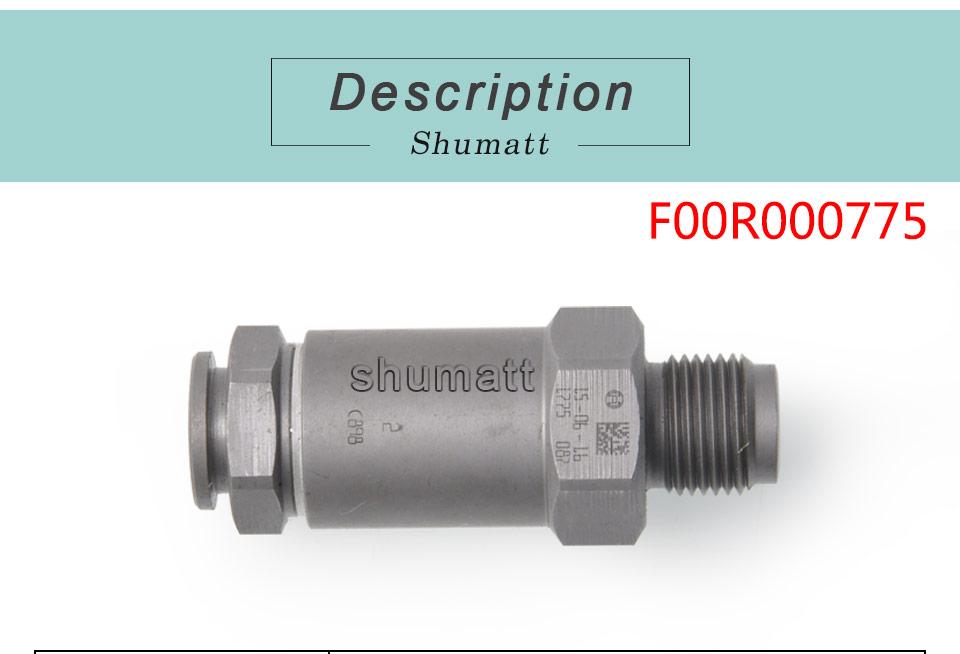 valve f00r000775 (1).jpg