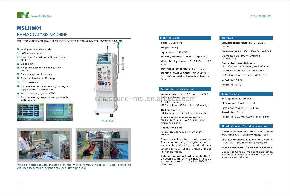 air detector in hemodialysis machine