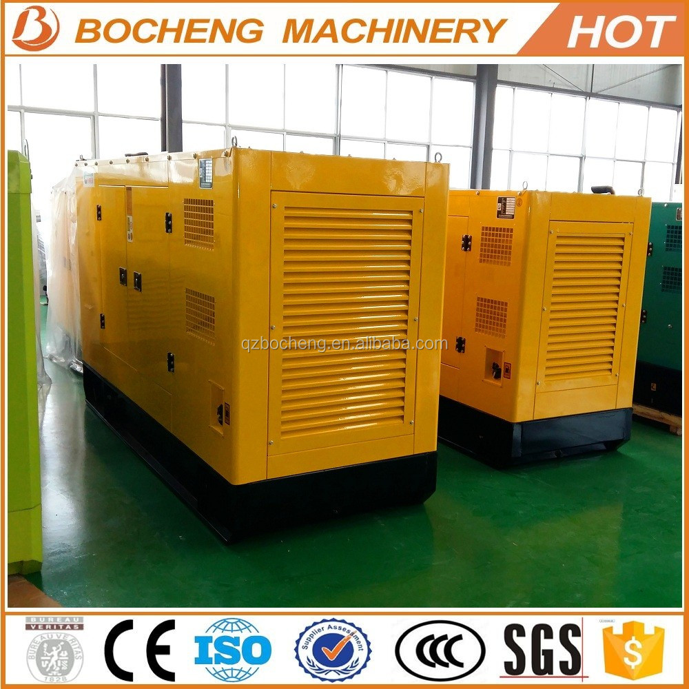 Open type silent type diesel generator set yuchai engine for Perm 132 motor for sale