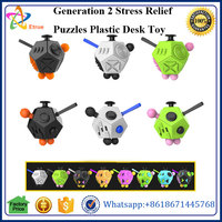 2017 New 12 Sides Fidget Cube 2 Stress Reliever Gift; Magic Fidget Cube Strange Shape Stress Relief Puzzles Plastic Desk Toy
