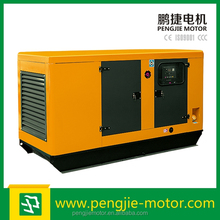 Chinese supply 20kw dynamo silent type diesel generator