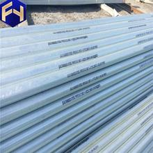 ali baba express 8 inch galvanized steel pipe inside diameter china suppliers