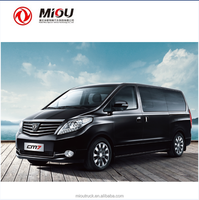 New chinese mini van 7 seats van cars made in china with cheap price