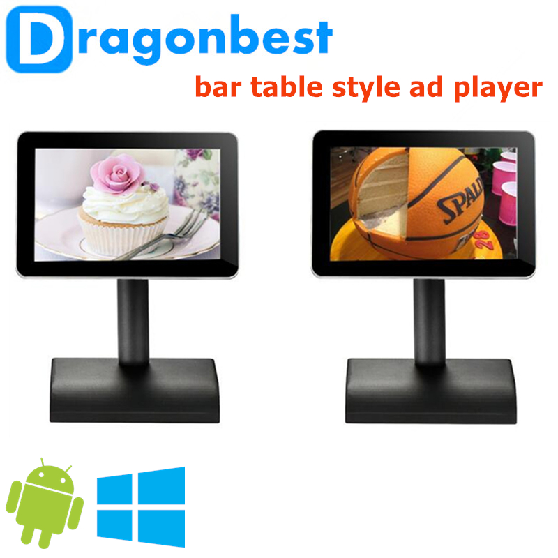 ad player floor standing led 21.5 inch bar table style advertising player Floor Standing KIOSK touch screen kiosk best quality
