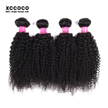 Wholesale Drop Shipping 10-28 Inch 100% Indian Braiding Human Hair Curly Weave