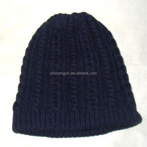cc134e5de810b7 Custom Tie Dye Beanie Wholesale, Beanie Suppliers - Alibaba