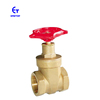 /product-detail/low-price-brass-non-rising-stem-non-rise-stem-gate-valve-60544910061.html