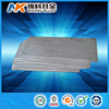 Soft magnetic shielding 80Ni5MoFe sheet mu metal