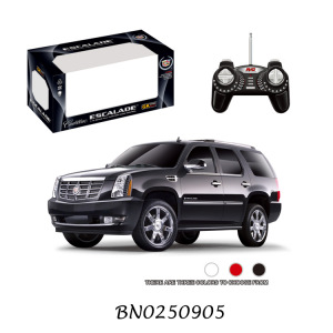 Cadillac Toy Car Wholesale Toys Suppliers Alibaba