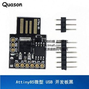 China Usb Ic, China Usb Ic Manufacturers and Suppliers on