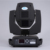 Touchscreen 16 prisma 230 watt moving head sharpy strahl 7r dj beleuchtung form china