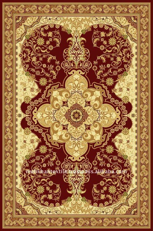 Islamic Carpet Rug