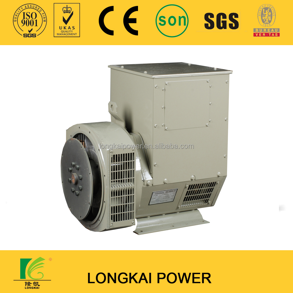 Longkai Three Phase Brushless Alternators 30KW