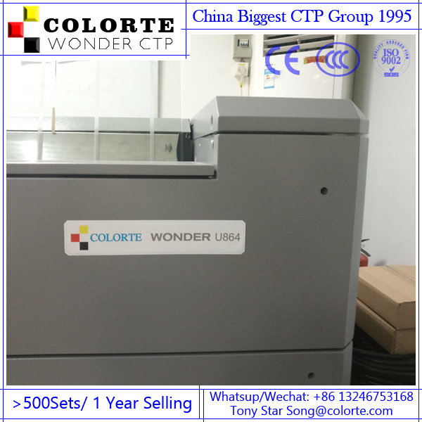 ctp heidelberg gto 4 color news paper printing machine