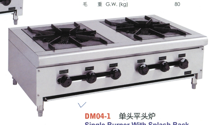 Professional manufacturer of kitchen appliances double - Kitchen appliance manufacturers ...