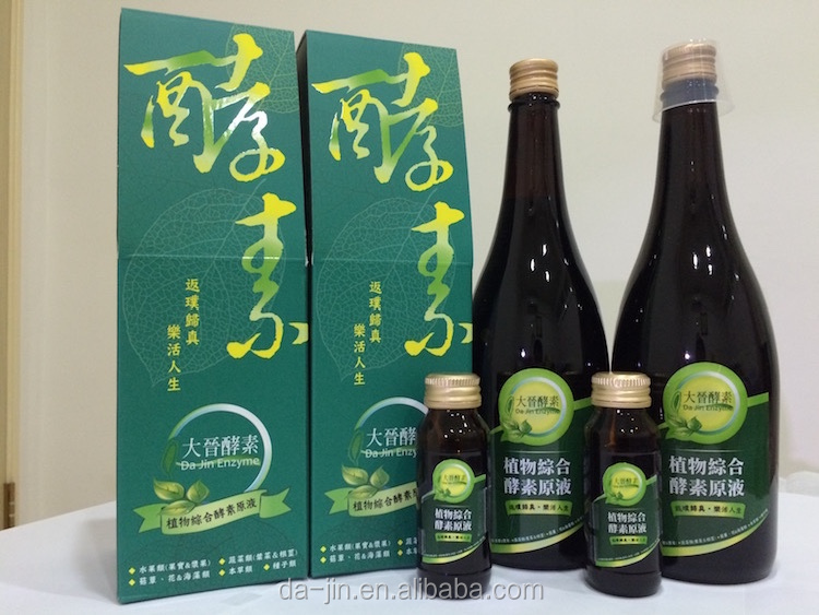 Nature Foods, Botanical Fermented, Healthy and Balanced ingredients Enzyme Liquid Drink, supplement manufacturers