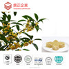 Candy Flavour Supplier / Flower Essence / True Osmanthus Flavor For Candy