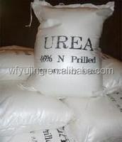 best leading supplier types of urea fertilizer in China