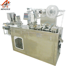 Automatic Pharmaceutical PVC blister packing machine