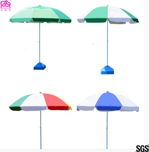 Sell garden outdoor patio parasol umbrella