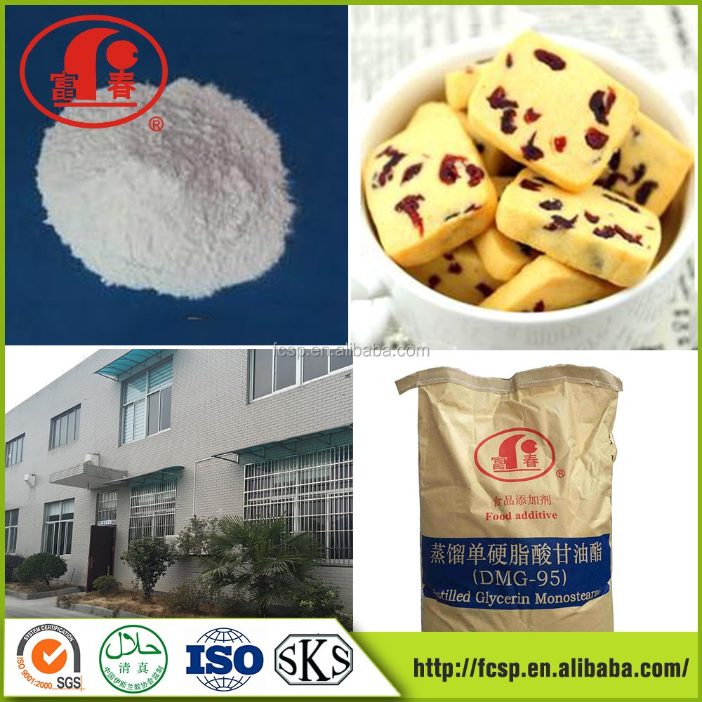 Wholesale china trade safty food additives distilled glycerin monostearate Food emulsifier