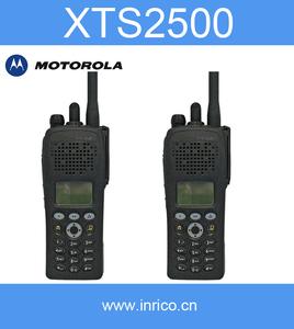 Original digital walkie talkie P25 XTS2500 two way radio
