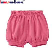 Adults Wearing Baby Pants Adults Wearing Baby Pants Suppliers And
