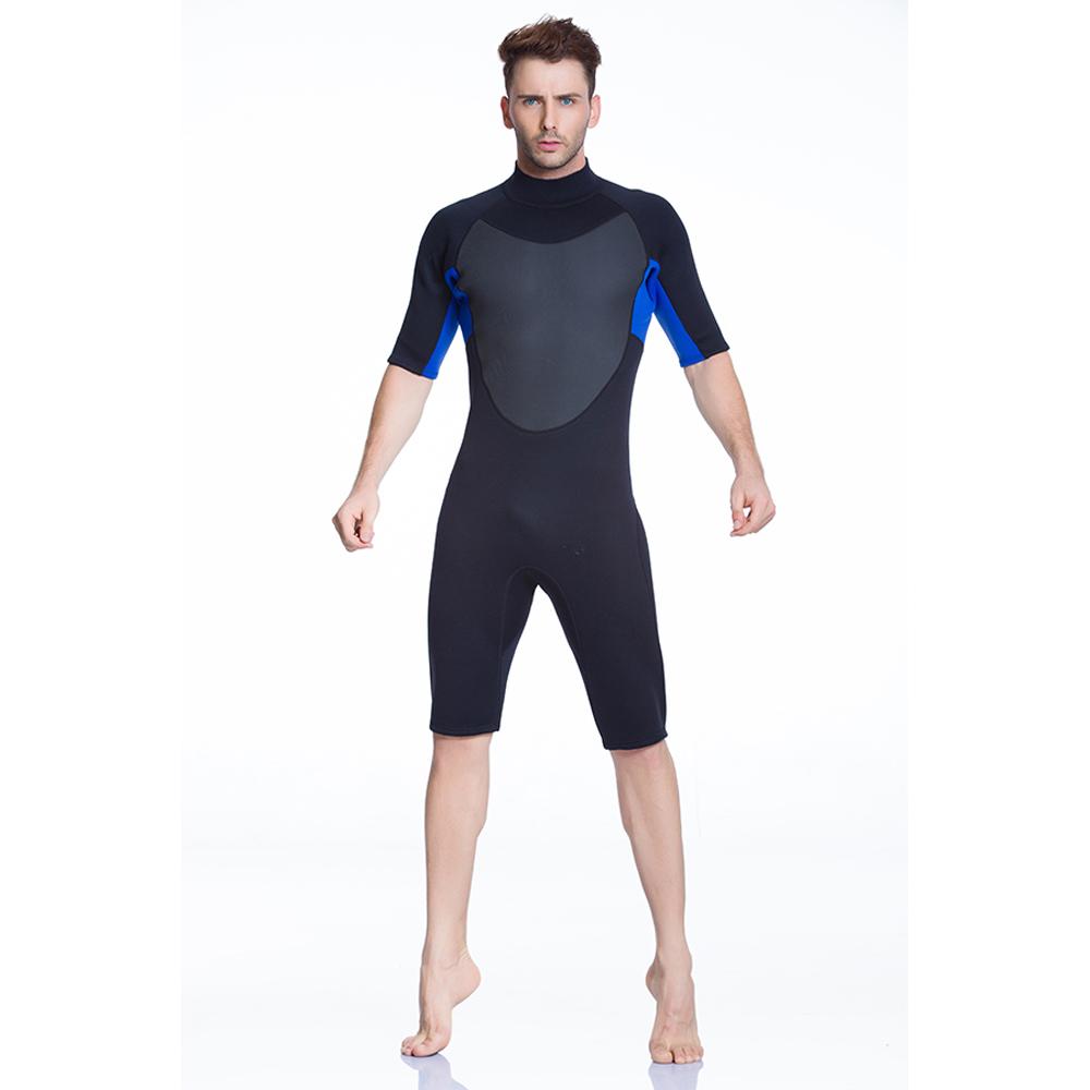 Swim Dress for Men