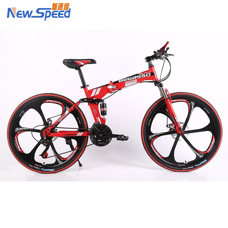 50f9cb6b0bb 21 Speed 26 Inches Land Rover Style Folding Mountain Bike road bicycle
