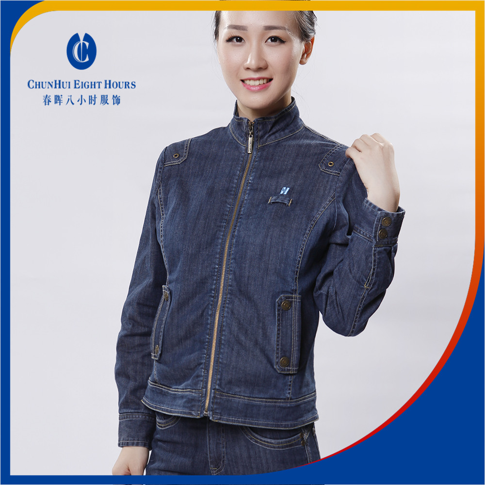 Fashion and good quality jeans jackets for women and ladies