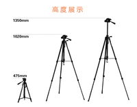 "53"" Aluminum Camera Tripod Professional Tripod for video Camera"