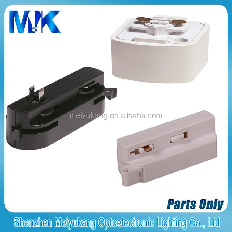 Track lighting system 2 wire led track light adaptor