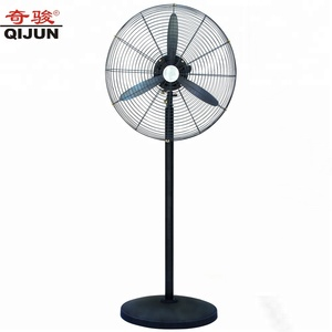 20 24 26 30 big inch industrial stand fan with power consumption malaysia