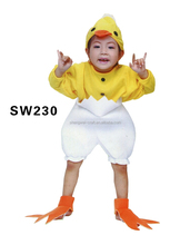 SW230 cute duck kids costumes