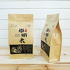 China customized plastic 8 seal cat food pouch bag