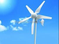 10kW permanent magnet motor wind generator wholesale