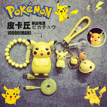 Pokemon Go Pikachu Charger 10000Mah for Promotional Gift