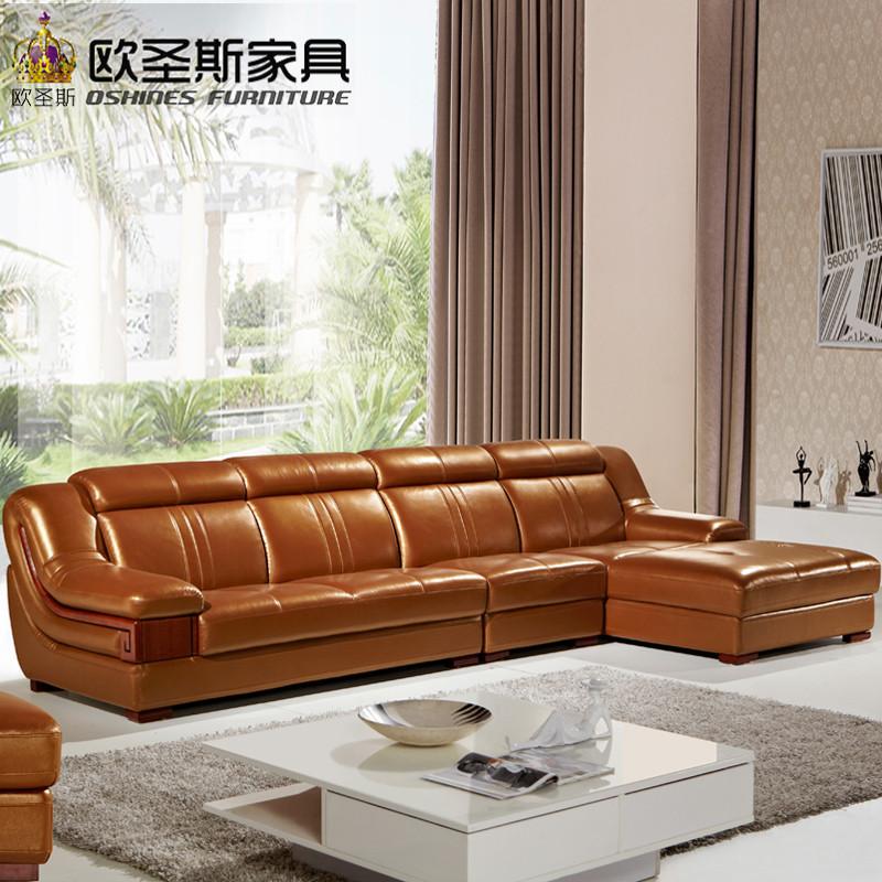 Sofa Set Designs Modern L Shape Sofa Wholesale, Sofa Set Suppliers   Alibaba