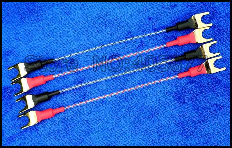 buy hi end nordost valhalla speaker cable jumper cable audio jumper cable. Black Bedroom Furniture Sets. Home Design Ideas