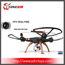 Syma X8HG FPV wifi RC DRONE With 8MP HD Camera High Hold Mode 2.4g 6axis rc quadcopter