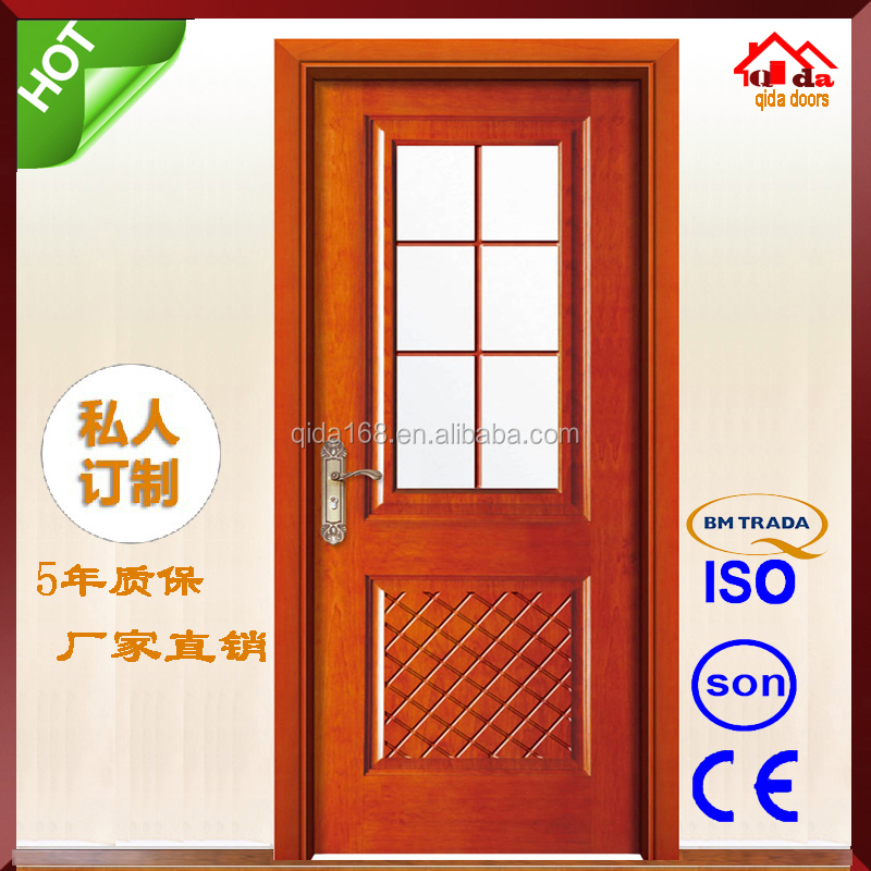 Modern Kitchen Entrance Doors kitchen entrance door, kitchen entrance door suppliers and