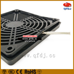 120 mm Fan Spare Parts 12cm Industrial Fan Cover hepa filter exhaust fan