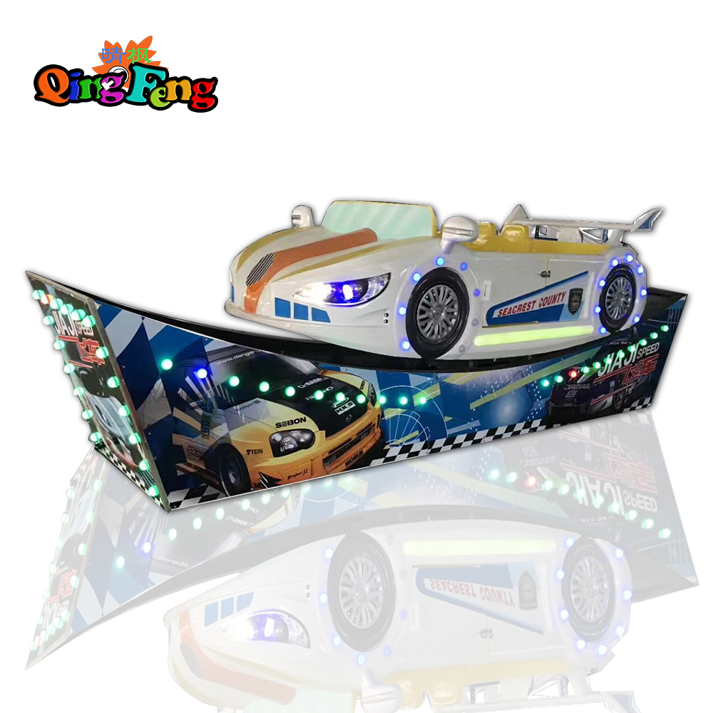 Qingfeng 2017 carton fair Amusement Track Rides Rotating need for speed carbon S
