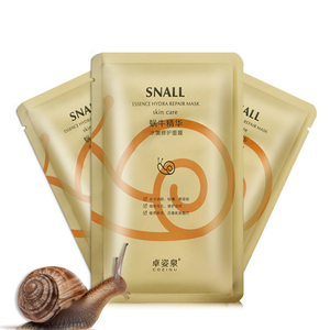 Whitening Moisturizing Facial Mask High Quality Snail Essence Natural Face Mask for Beauty