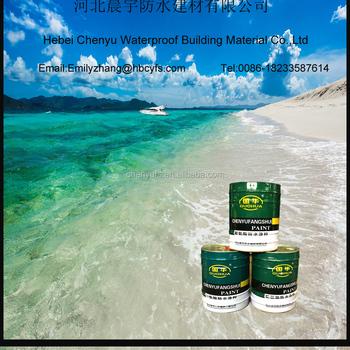 Polyurethaane waterproof coating for swimming pools buy - Waterproof paint for swimming pools ...