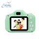 2019 Children Toys Cheap Best Popular Toys For Kids 2 Inch Christmas Gift Set Kids Video Camera