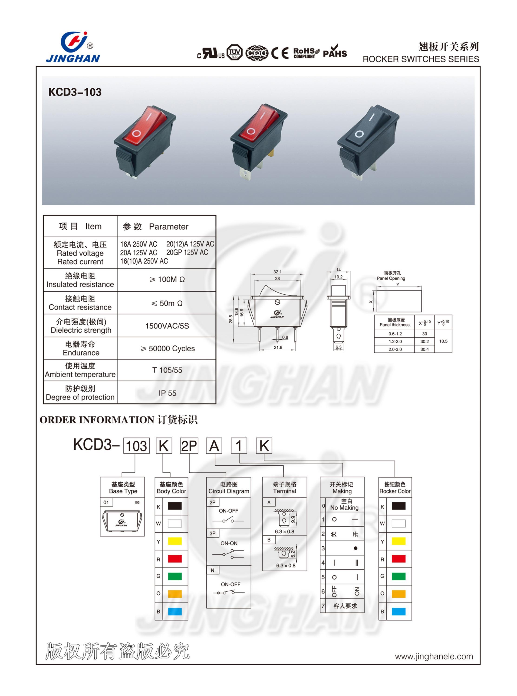 2pins Spst Electrical Rocker Switch T105 Buy 125vac Wiring Diagram